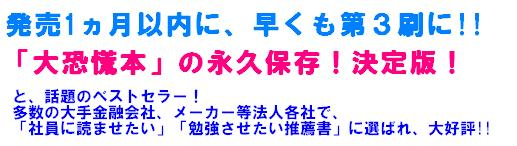 dontokoi_copy1