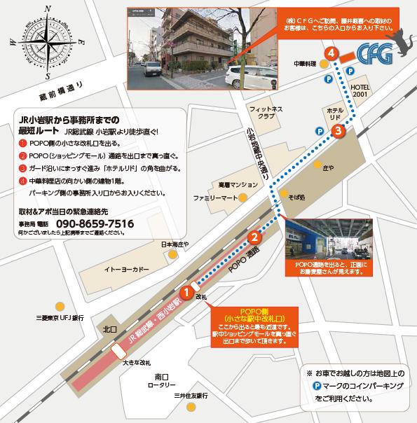 nishikoiwa_map